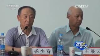 20160716 戏曲采风 中国戏曲学院举办王金璐先生追思会