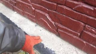 Краска на забор из пенопласта через год