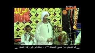 احمد بعزق