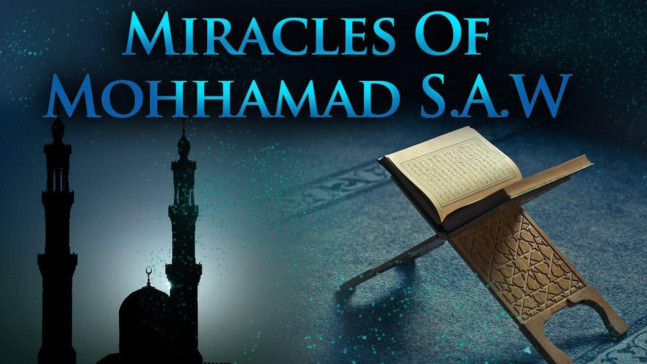 pathar bane momin miracles of prophet muhammad islamic preaching