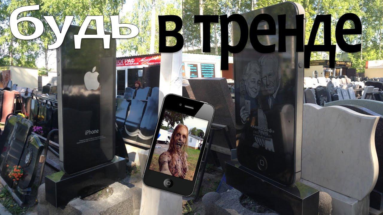 Надгробные плиты фото с айфона памятники гранит фото 4