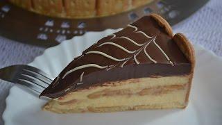 Receitas de Torta Alemã - Mallu Hessel