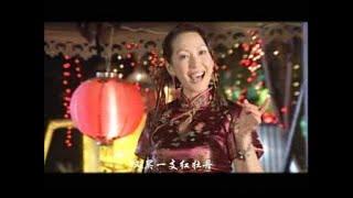 MY ASTRO 喜气洋洋 花开富贵满华堂 快乐到鼠大团圆 Official MV