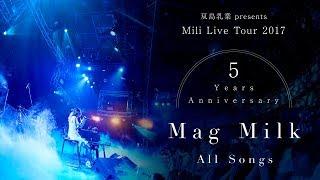 """Mili"" LIVE TOUR 2017 「5 Years Anniversary Mag Milk All Songs」 in Shinjuku ReNY"