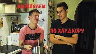 3 блюда за 100??/ Супер картошка/ Сытная слоёнка / Яблоки в карамели! #выжитьнасотку