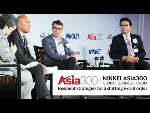 Optimizing management for today's global challenges - Nikkei Asia300 Global Business Forum