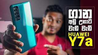 Huawei Y7a Sinhala Review in Sri lanka | Best Budget smartphone 2020