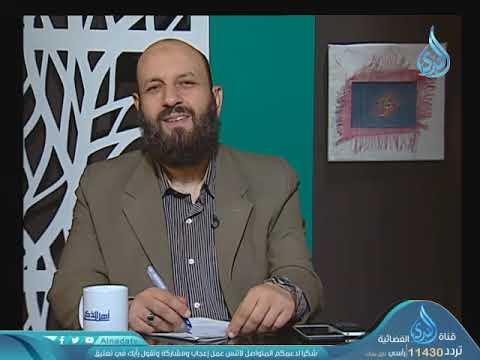 الندى:أهل الذكر 2   الشيخ الدكتور متولي البراجيلي في ضيافة أحمد نصر  18-10-2018