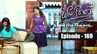 Sangeethe | Episode 169 03rd October 2019 Thumbnail