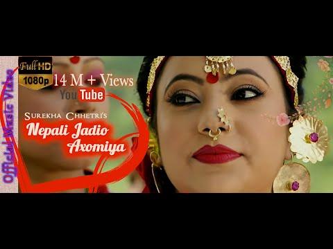New Assamese song Nepali Jadio Axomiya|| Surekha chhetri|| (OFFICIAL MUSIC VIDEO)