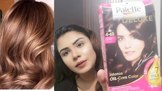 How to colour ur hair at home|hair color at home|Schwarzkopf Palette Deluxe Intense Oil Care Color
