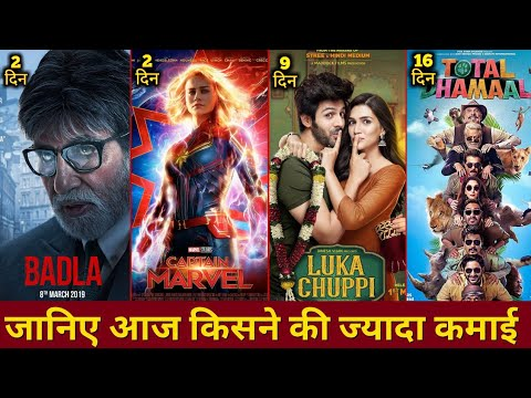 Box Office Collection Of Total Dhamaal, Luka Chuppi Collection,  Captain Marvel, Badla Collection,