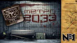 видео Обзор стратегии Metro 2033 Wars на Android