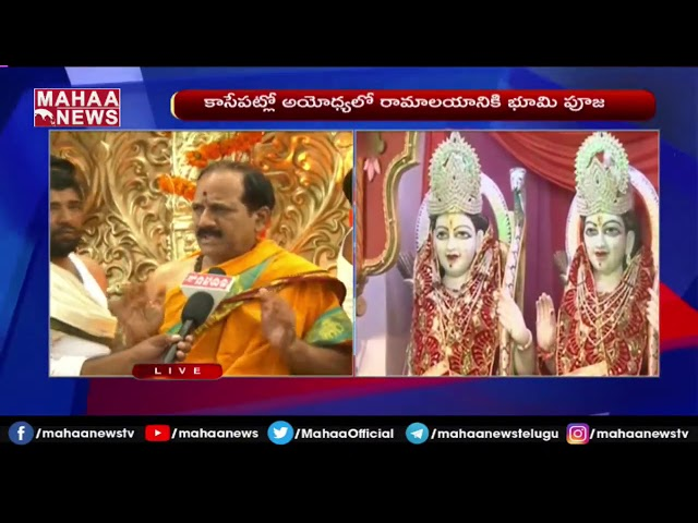 Grand Celebration At Koti VIshwa Hindu Parishad (VHP) Koti Old City   MAHAA NEWS