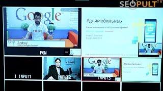 видео Как оптимизировать сайт под Google? Лучшая поисковая оптимизация сайта
