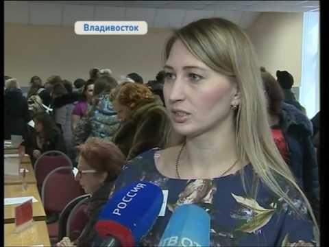 Ярмарка вакансий для женщин прошла в «Приморском центре занятости населения»