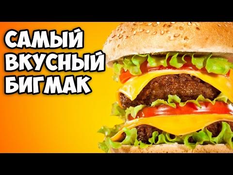 Обзор Бигмака в Макдоналдс на станции метро Дубровка в Москве || Обзор корейской лапши Чачжан Мен