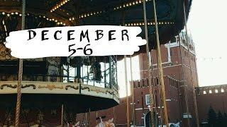 DEC#3: Праздничная Красная площадь и обязательные дела перед Новым Годом