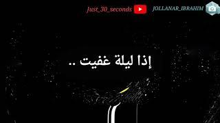 مروان خوري _ مرّت سنة .. حالة واتساب