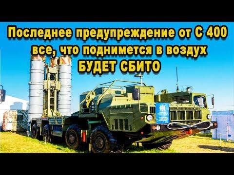 Российский комплекс С