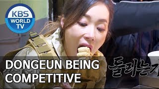 Dongeun being competitive about eating the most [Boss in the Mirror/ENG/2020.02.15]