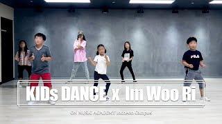 블락비(Block B) 'YESTERDAY' 키즈댄스 초등부 방송댄스 안무 수업_9월 / Kids KPop …