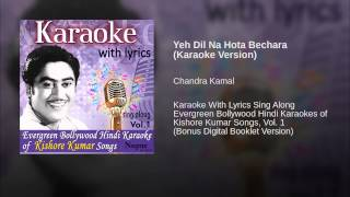 Yeh Dil Na Hota Bechara (Karaoke Version)