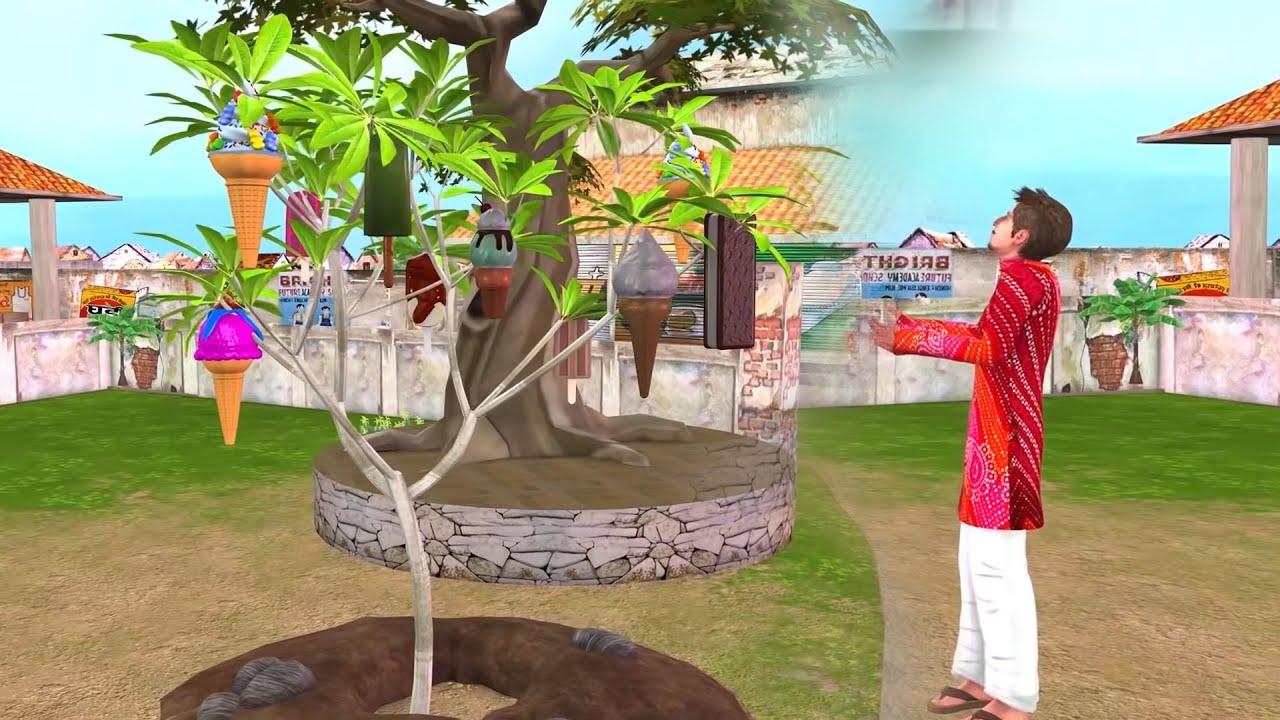 जादुई आइसक्रीम का पेड़ Magical Ice cream Tree Comedy Video हिंदी कहानिया Hindi Kahaniya Comedy Video