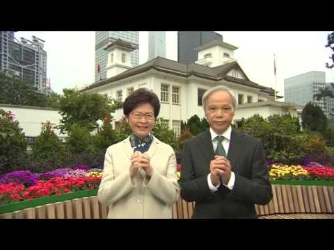 Hong Kong Chief Executive Carrie Lam offers Chinese New Year greetings