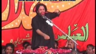 Allama Nasir Abbas of Multan  Shahadat Majlis Bibi Fatima Zahra