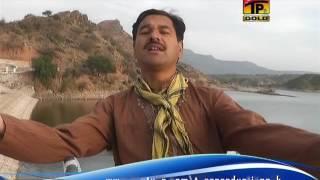 Mahiya Bardasht De Koi Had Hondi Ae - Ashraf Mirza - Latest Punjabi And Saraiki Song