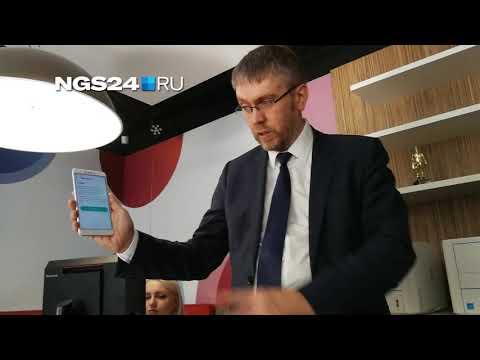 Как записывают биометрические данные в банках