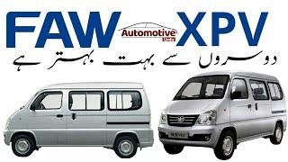 Faw xpv urdu