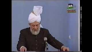 Urdu Khutba Juma on November 3, 1995 by Hazrat Mirza Tahir Ahmad