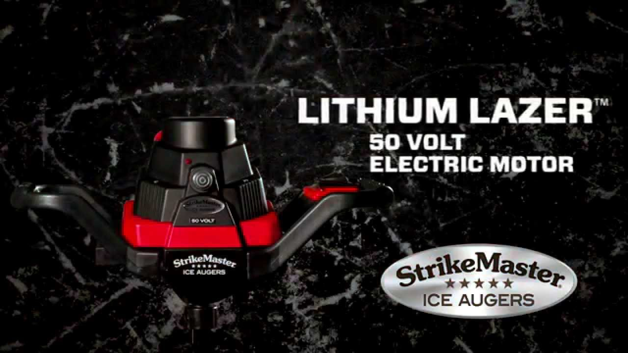 Lithium Ion Battery >> StrikeMaster® Lithium Lazer™ Auger - YouTube