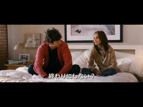 【映画】★抱きたいカンケイ(あらすじ・動画)★
