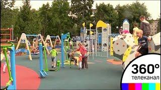 В Дубне открыли три новые тематические детские площадки