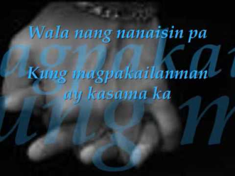 Ikaw Ang Pangarap with lyrics  Martin Nievera