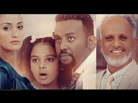 Download Ethiopian Amharic Movie 2020 Full Length Ethiopian Film ሙሉ አዲስ ፊልም  2020