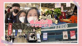 2020 캠핑카&레저페스티벌 방문 후기 (Fea…