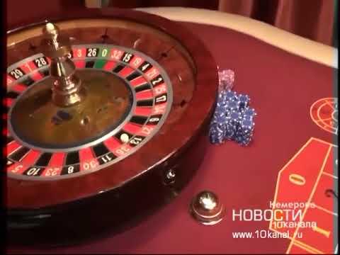 казино в новосибирске адреса