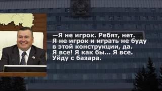 Откровения Валерия Сухих о политике, Перми и пермяках