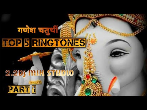 ganpati-bappa-top-5-ringtones||2.2dj-mix-studio