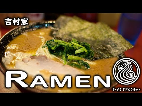 The King of Yokohama Style Ramen feat. Charles from 2minJapan