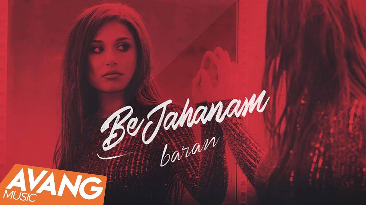 Baran — Be Jahanam OFFICIAL VIDEO   باران — به جهنم