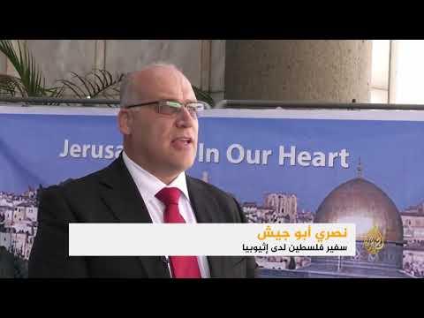 أفريقيا تساند فلسطين وعاصمتها القدس  - نشر قبل 2 ساعة