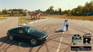BMW Club Zhlobin Дрифт на свадьбе !