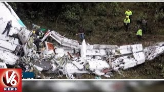 Iran Plane Crash: All 66 People On Board Feared Dead | V6 News