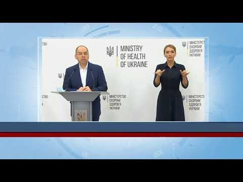 Телеканал ALEX UA - Новости: Хроніки пандемії