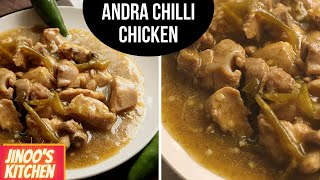 Andra Chilli Chicken Recipe | Green Chilli Chicken